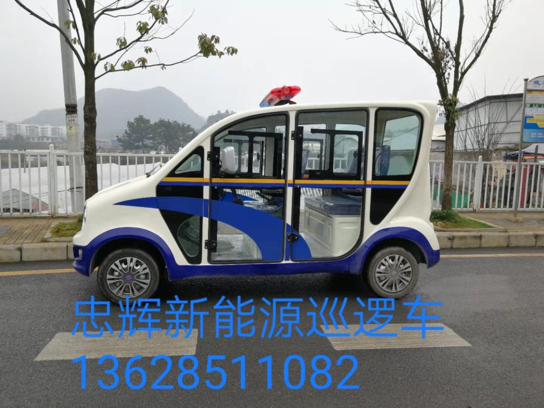 贵州忠辉新能源科技有限公司